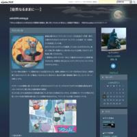 『ミューザ川崎シンフォニーホール&東京交響楽団名曲全集第139回』 - 【徒然なるままに・・・】