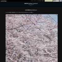 夜のターミナル(続篇) - 沿線住民的(?)weBlog(?). by Ikaring net.
