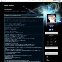 【Garakワンマンライブ】告知ムービー公開 - World of NEO