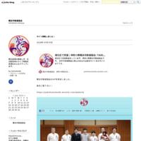 躰道「黒帯ワールド」youtubeチャンネル - 横浜市躰道協会
