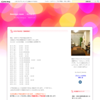 マイブーム - Nammys room ~4/You 2~