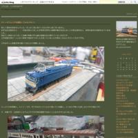 あ・・・・ - 工作日報 川ロ車両製作所