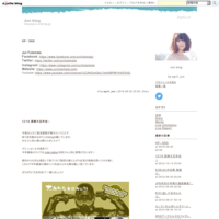 ブログを閉じることにしました。 - Jun Futamata blog
