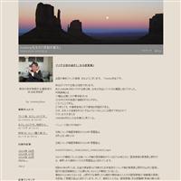 北朝鮮問題の解決策 - tommy先生の「世相を斬る」