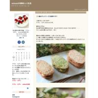 お店のされている方へのレッスン - minmiの美味しい生活