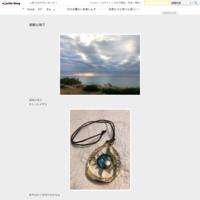 湘南の海で - hand ハンド ホーム