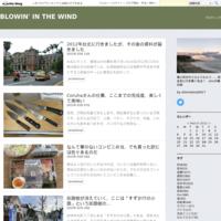 大阪から岡山に行くはずが......この所の天気は魔物です - BLOWIN' IN THE WIND