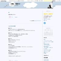 任天堂のスイッチ新作タイトル「ARMS」への期待 - 太陽伝~笑顔の光~