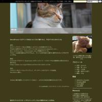 WindowsPE6.0 パッケージ追加バッチ - 備忘録