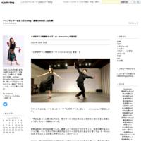 ど入門レッスン - タップダンサー吉田つぶらblog「夢舞(move)」@札幌