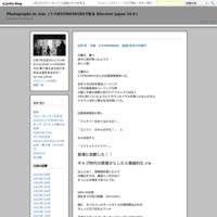 5月23日V-STROM650 1万キロ走った燃費 - Photographs in Asia (V-SRTOM650ABSで走る Discover Japan 50.0)
