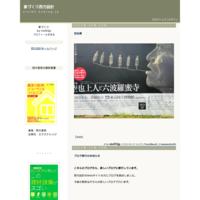 3日間の京都・奈良・大阪の美術館と博物館巡り旅 - 家づくり西方設計