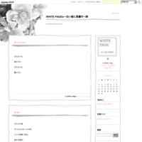 詩~パズル - WHITE PAGEs~白い紙に落書き~詩