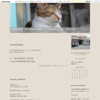 泉佐野市プレミアム付商品券加盟店です(^-^) - 大阪府泉佐野市 Bike Shop SINZEN バイクショップ シンゼン 色々ブログ