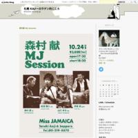 MJライブ第二弾 - 札幌 KAJIーのラテン的こころ