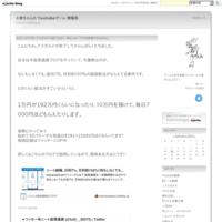 ロールちゃん ロックマンシリーズ 集まとめ - 小麦ちゃんの Youtubeゲーム 情報局