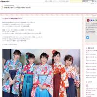 ときめき宣伝部のどきどきクリスマスパーティ - 升田式ぶろぐ(スタダDDアイドルブログ)