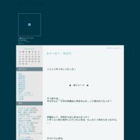 BNNアーカイブ ロガールの遺産 - 掘りバカ日誌blog