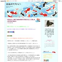 NHKまで日本会議20周年を報道&安倍も改憲メッセージ+but改憲派まとまらず。公明も抵抗か - 日本がアブナイ!