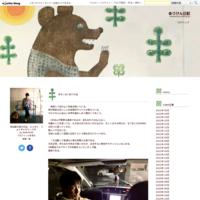 日本南端、波照間、西表島サンセットライブツアー【8:西表島】 - ありけん日記