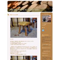 ブレキエーション・うんていの安全な使い方につきまして - MIKI Kota STYLE by Art Furniture Gallery