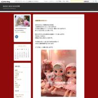 手作りフェア熊本出展します☆ - ROSE HOUSEの日常