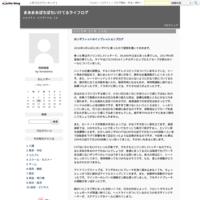 映画「横道世之介」の感想レビューブログ - まあまあぼちぼちいけてるライフログ