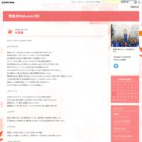 日本ダービー - 雪崩式KBA.com(再)