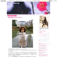 平成之教育勅語 - mitsukiのお気楽大作戦