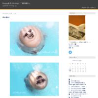 2018 / おたる水族館-8 - Happyあざらしblog♪ 『 晴れ晴れ 』