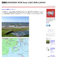 RAPHA TRAIL HIP PACK - 琵琶湖 FREERIDE WEB from LAKE BIWA JAPAN