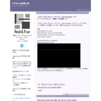 【 TERJE ISUNGSET 8月25日 奥多摩公演中止のお知らせ 】 - タダならぬ音楽三昧