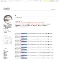 NHKが浮世絵をチョクチョク特集組んでる何故か解からんが、面白い。広重(数ヶ月前、日曜美術館)北斎(見方変え2回)、北斎の娘(75分ドラマ)、歌川国貞(くによし)明治に何故衰退?人口半減が面白い - ミツバチおじさん