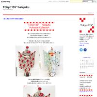 Tokyo135°原宿本店スタッフ募集 - Tokyo135°harajuku