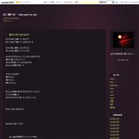 mutter - 紅い闇の詩 -akai yami no uta-