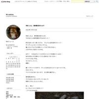 NHK趣味の園芸「野菜の時間」はちょっと・・・・・ - Mi noticia
