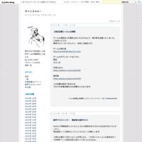 ver1.16更新 - きゃとるみゅー