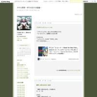 映画2017/スターウォーズ 最後のジェダイ (2017年12月15日公開) - タケル哲学~日々の記録とG-love~