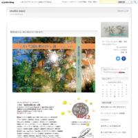 ネコの迷子札 - studio nao2