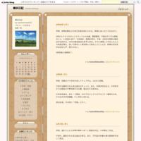 8月18日(金) - 横浜日記