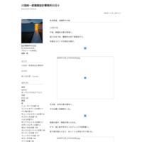 竣工間近 - 川添純一郎建築設計事務所の日々