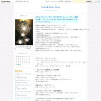 第85回全日本フィギュアスケート選手権大会(12/25 女子FS) - hana★hana_blog