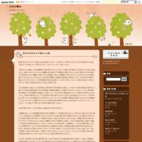 君が代は日本人の魂のふる里 - 日本の憲法
