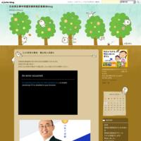 2.21府民大集会福山和人氏訴え - 日本民主青年同盟京都西地区委員会blog