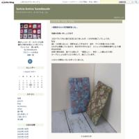 〇プラがま口15点出来ました♪ - kotsu-kotsu handmade