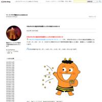 平成31年1月の施設利用抽選日と7月の休館日のお知らせ - ワークプラザ勝田からのお知らせ