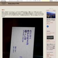 名古屋駅前ビル群 - Photo blog of PEC