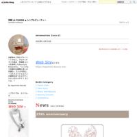 本日のお客さまの美白ケアは新発想のイオン導入で。 - 京都 LA POMME ◆ シンプルビューティー