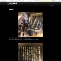 ツーリング動画・その② - ハコスカ写真館