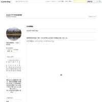2019花火まとめ - 大山エリアでの生活日記
